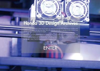 Honda 3D Design Archives