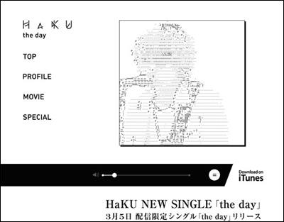 HaKU「the day」