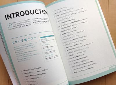 文字を楽しむデザインジャーナル TYPOGRAPHY 05