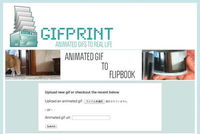 Gifprint
