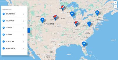 Pepsi Spire
