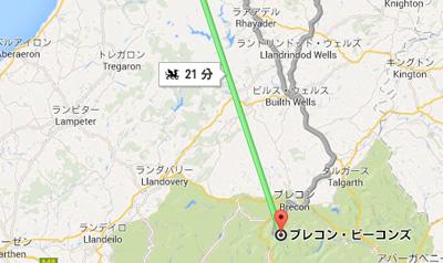 google map dragon