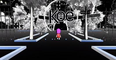 Koe (声)