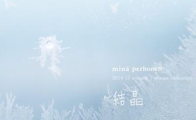 minä perhonen 2014--2015→ Autumn / Winter Collection「結晶」