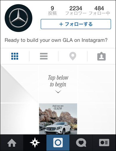 Build Your Own Mercedes-Benz GLA on Instagram