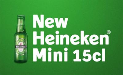 New Heineken Mini | Catwalk