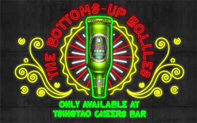 Bottoms-up Bottles