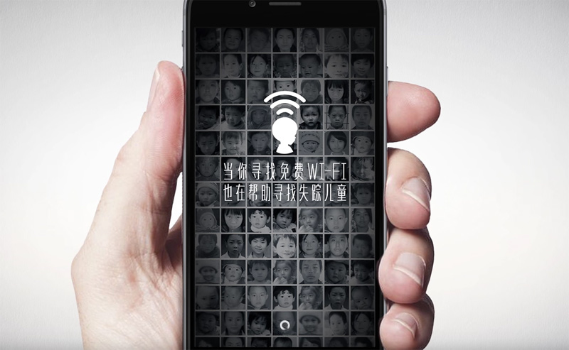 Search for Free Wi-Fi Search for Missing Children