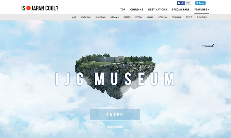 IJC MUSEUM | IS JAPAN COOL?