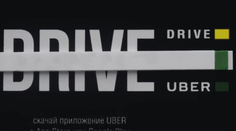 DRIVE or UBER?