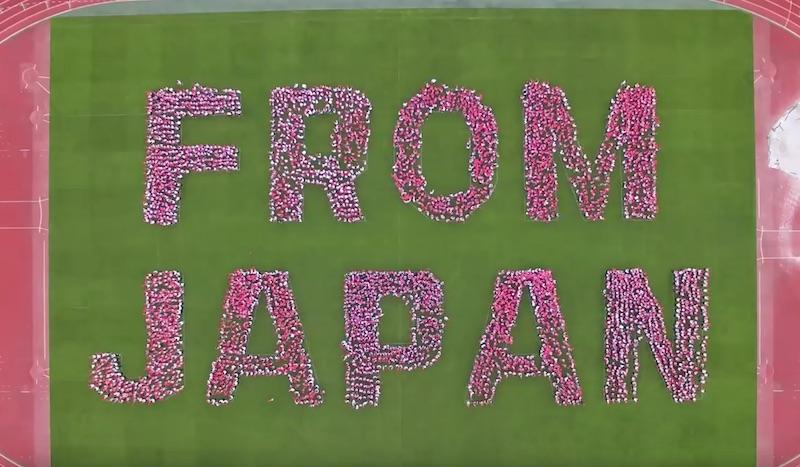 リオ五輪閉会式、フラッグハンドオーバーセレモニーの人文字メイキング映像