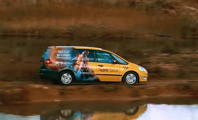 Battlefield 1 х Yandex.Taxi: test of endurance