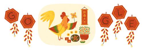 新年快楽!Google 旧正月を祝ったニワトリのロゴに!
