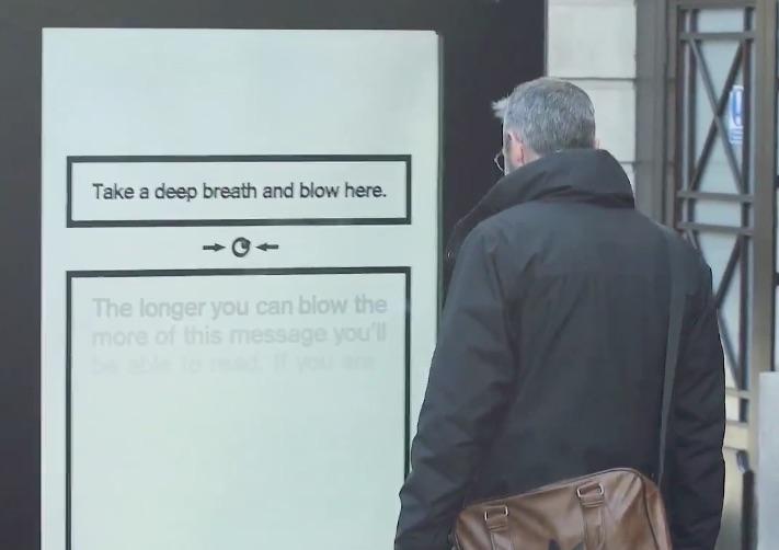 smoker test poster