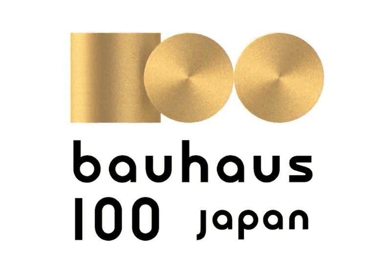 bauhaus100 japan
