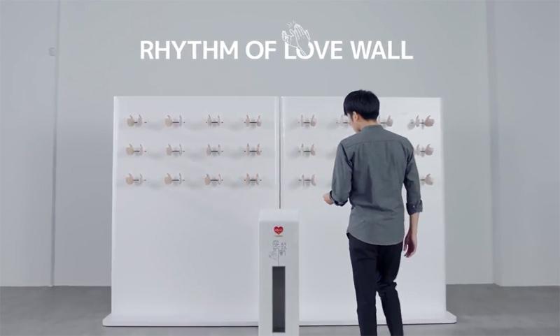 Rhythm of Love Wall
