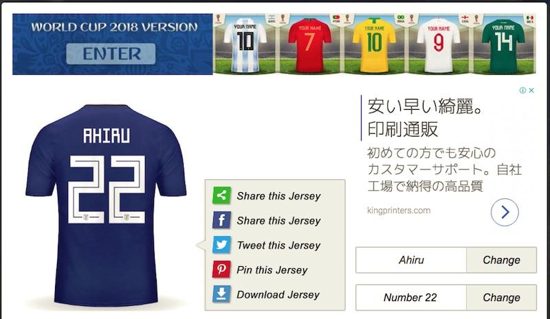 footballshirtmaker