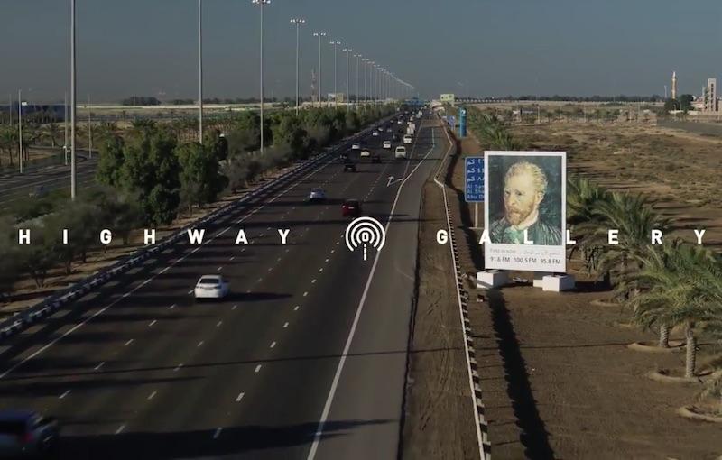 Louvre Abu Dhabi - Highway Gallery