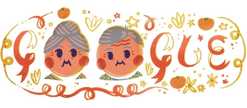 Google 敬老の日ロゴに!