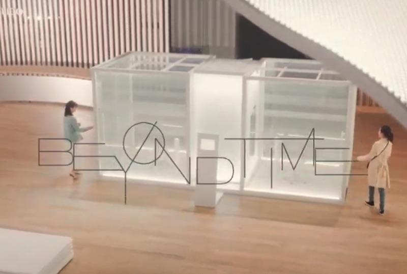 BEYOND TIME|資生堂