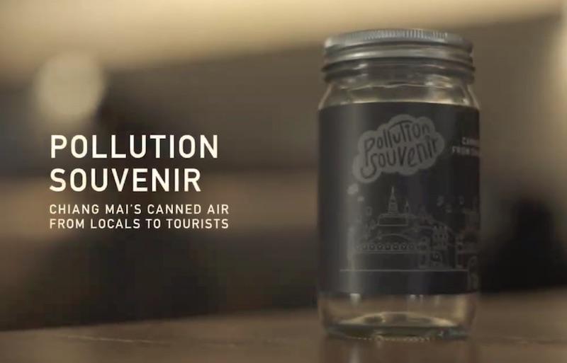 POLLUTION SOUVENIR