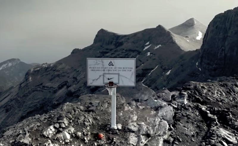 Nike - Giannis Antetokounmpo Mt. Olympus
