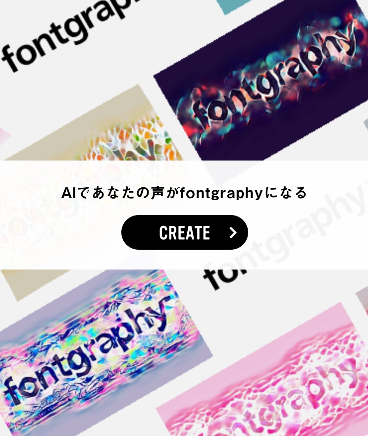 fontgraphy | DeNA