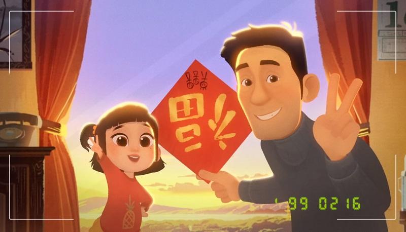 福 - A Chinese New Year Story