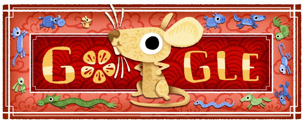 Google 2020年旧正月ロゴに!