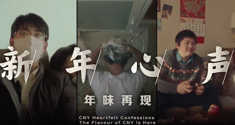 CNY Confessions